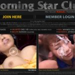 Active Morning Star Club Passwords