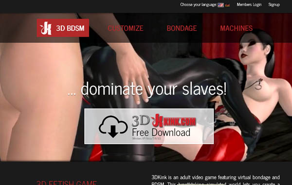 3D Kink Discount Offer 2018